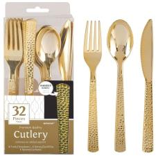 Amscan Hammered Cutlery Set 7 Gold