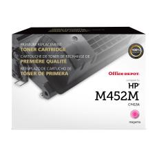 Office Depot Brand OD410AM Remanufactured Magenta