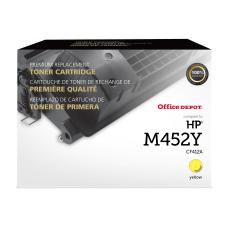 Clover Imaging Group ODM452Y Remanufactured Ink