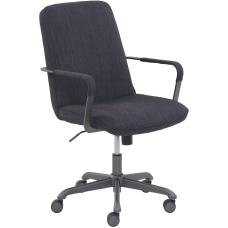 Lorell Dark Gray Multipurpose Chair Dark