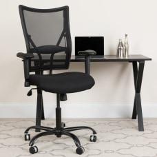 Flash Furniture HERCULES Ergonomic Mesh High
