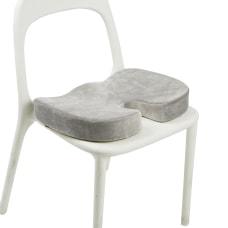 Mind Reader Memory Foam Seat Cushion