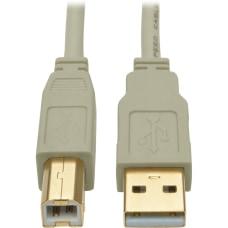 Tripp Lite 15ft USB 20 Hi