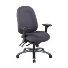 Office Star Multi Function High Back