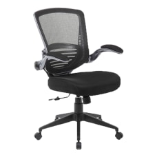 Boss Office Products Contemporary Mesh Task