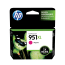 HP 951XL High Yield Original Ink